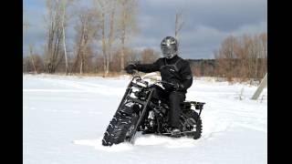 Полноприводный мотоцикл с двигателем 152FMI (CUB) russian 2wd motorcycle(Подпишитесь на мой канал - http://bit.ly/Vasugan2x2WD-subscribe Еще выезд на подобном мотоцикле летом ..., 2016-02-20T09:26:38.000Z)