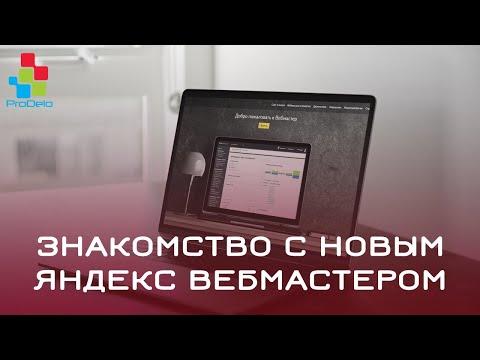 yandex ru знакомство