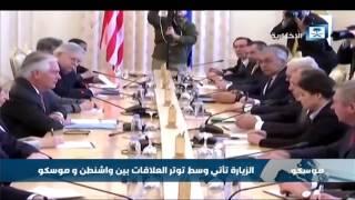 نتائج سلبية لزيارة وزير الخارجية الأمريكي إلى روسيا