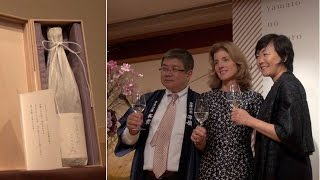 Yamato no Kokoro Japanese Sake from the First Lady of Japan
