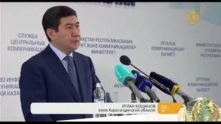 Геннадий Головкин начал строить в Караганды спорткомплекс на собственные деньги