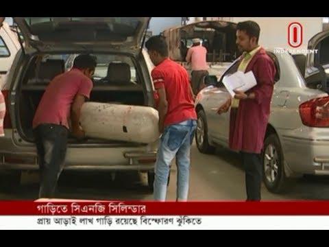 CNG cylinder on car (24-02-2019) Courtesy: Independent TV