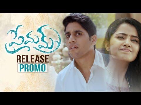 Premam Comedy Dialogue Trailer | Naga Chaitanya, Sruthi Hassan, Anupama, Madonna | TFPC
