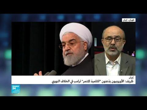 روحاني: إن خيطا رفيعا يفصل بين الحرب والسلام في الشرق الأوسط  - نشر قبل 3 ساعة