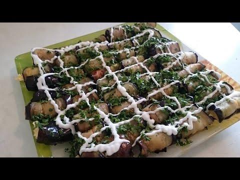 Холодная закуска из жареных Баклажан Секрет рецепта блюда с сыром и чесноком на праздничный стол