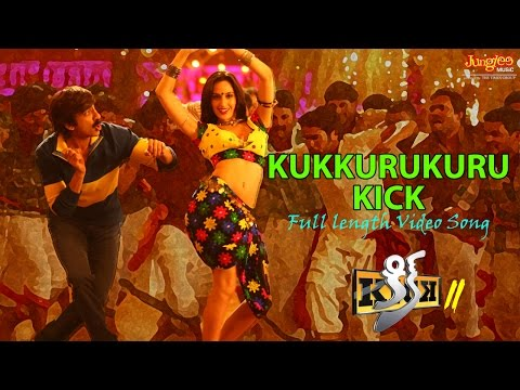 Kukkurukuru KICK  Full Video Song | Raviteja | Rakul Preet Singh | Thaman