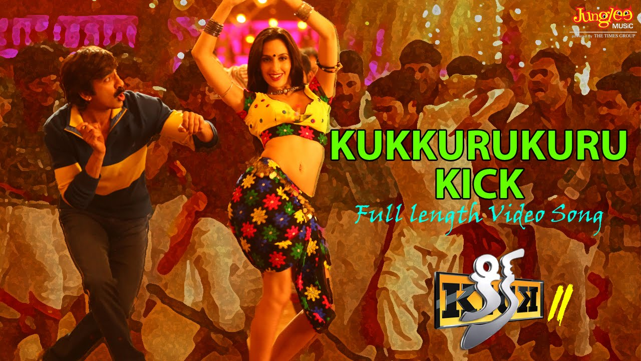 Download Kukkurukuru KICK  Full Video Song | Raviteja | Rakul Preet Singh | Thaman