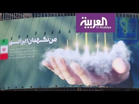العلاقة بين الحرس الثوري الإيراني وتنظيم القاعدة  - نشر قبل 11 ساعة