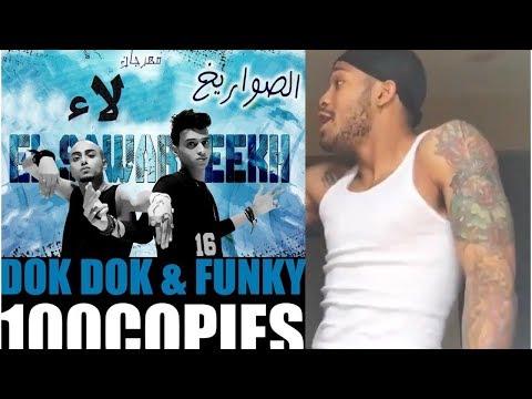 Mahragan - Laa El Sawareekh (Arabic Music) REACTION