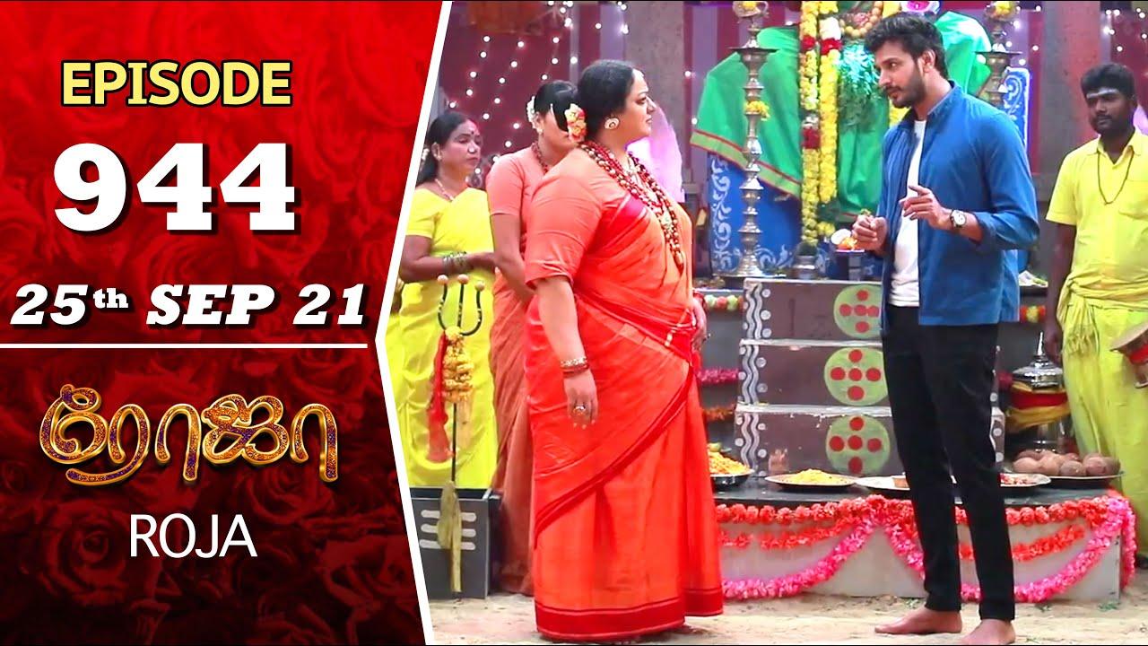 Download ROJA Serial   Episode 944   25th Sep 2021   Priyanka   Sibbu Suryan   Saregama TV Shows Tamil