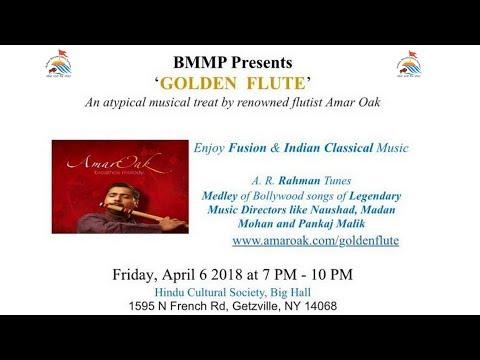 BMMP Amar Oak Golden Flute - Public Review