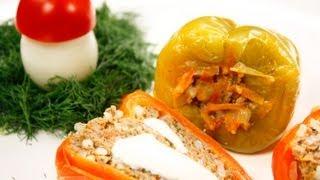 Перец фаршированный мясом и грибами видео рецепт(На странице http://za100le.ru/roast/pepper-stuffed-meat-and-mushroom.html Вас ждут подробные фото и пропорции этого рецепта., 2012-10-09T21:45:43.000Z)