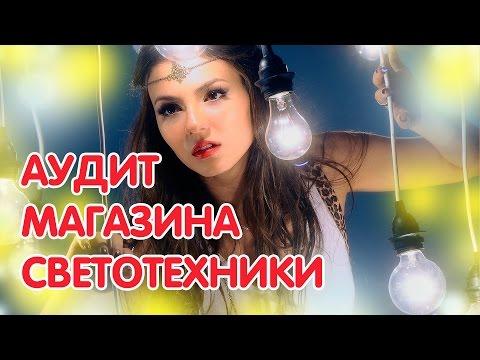 Интернет-магазин светильников в СПб и Москве «PiterShopSvet»
