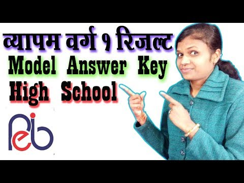 Vyapam Result Varg 1 Model Answer Key 2019 Mp3
