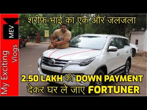 FORTUNER IN 2.50 LAKH FOR SALE (NEW SHAPE FOR SALE) FULL CAR REVIEW, AVERAGE, ENGINE REVIEW IN HINDI