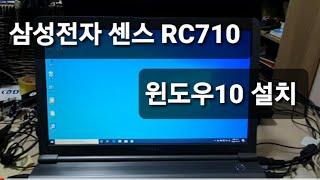 삼성전자 센스 RC 710,rc510,rf510,tv5…
