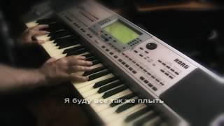 Небеса музыка Владимир Кузьмин