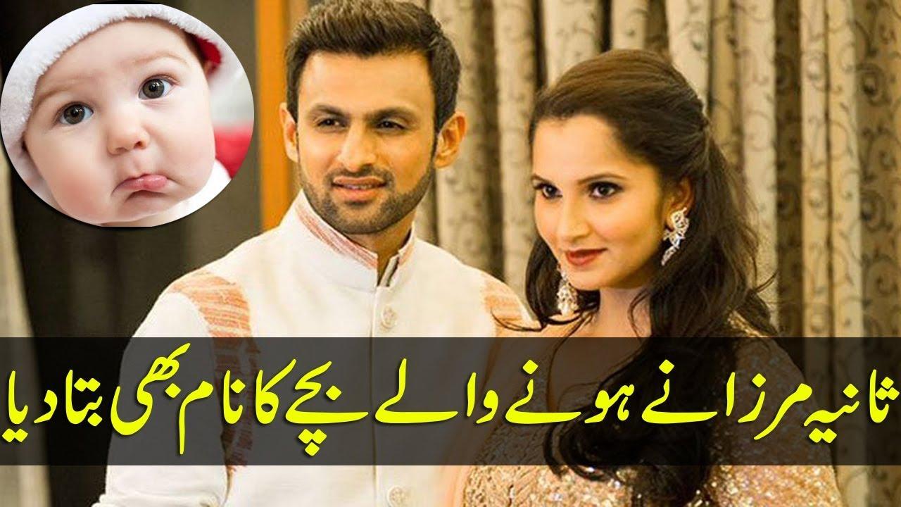 Tennis Star Sania Mirza Baby Name  Shoaib Malik  Sania -9648