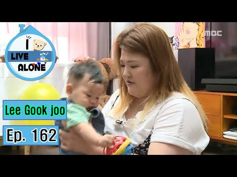 [I Live Alone] 나 혼자 산다 - Lee gook joo, Dressing up 'Jung joo ri' baby~ 20160617