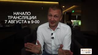 ЖАЖДА - Иван Крылов