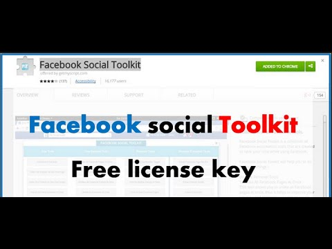 Safebytes Total System Care Pro License Key 2016 - Free ...