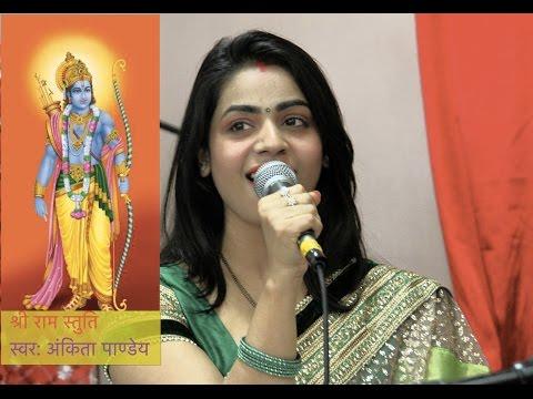 Ram Stuti USA| Shri Ramchandra Kripalu Bhajman |...