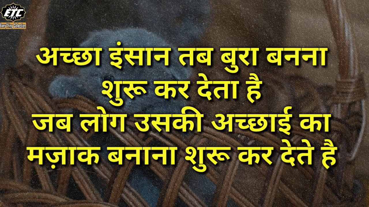 Nice Thought Motivational True Lines Hindi Life Inspiring Quotes Etc Motivational Video Youtube