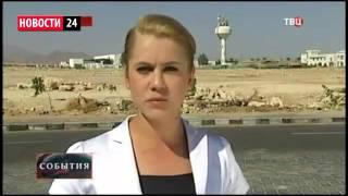 Сирия, ИГИЛ, последние новости 10 ноября 2015