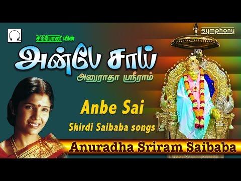 Anbe Sai | Anuradha Sriram | Shirdi sai baba songs tamil