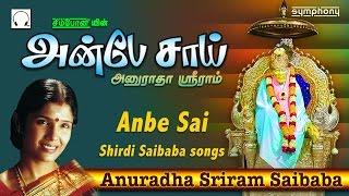 Anbe Sai   Anuradha Sriram   Shirdi sai baba songs tamil