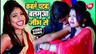 देवरा माजा मरता 2019 का सबसे बड़ा गाना Hinayak Raja New Bhojpuri Hit Song