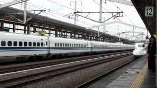 【ひかり】は西へ、(広島) 出発・◯◯・◯◯ ! ! 新幹線姫路駅