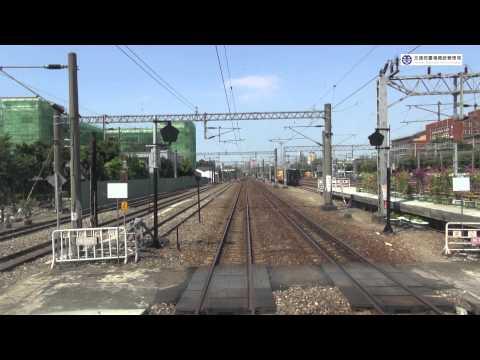 [FULL HD 1080P] 2012 臺鐵 順行 環島路程景台北-台北 五倍速縮時攝影
