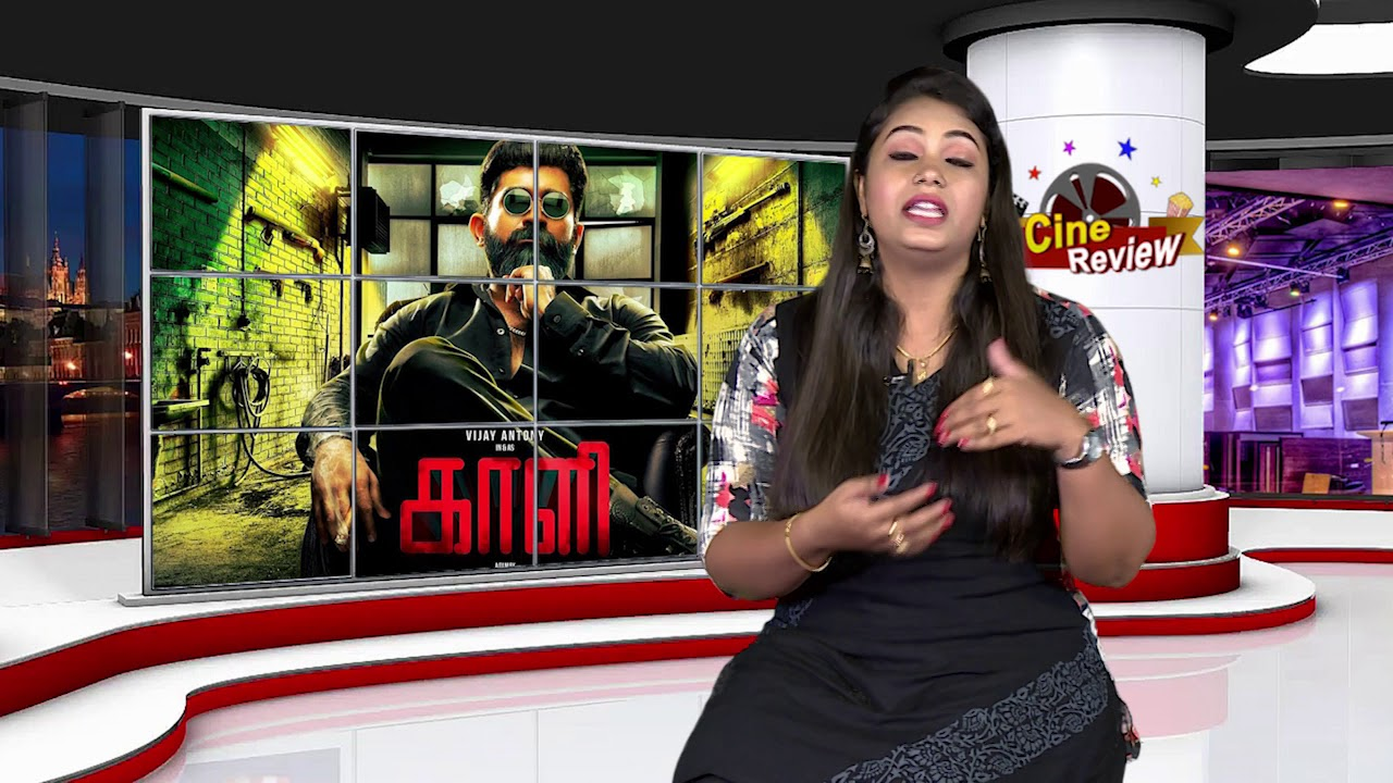 Kaali Movie Review | Vijay Antony | Kiruthiga Udhayanidhi | 1Yes Tv