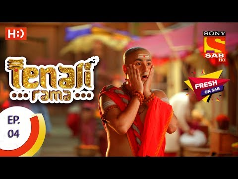 Tenali Rama - तेनाली रामा - Ep 4 - 14th July, 2017 thumbnail