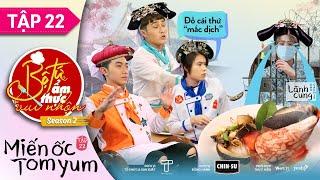 Duy Khánh cách ly, Cris Phan cưới Huỳnh Lập, Quang Trung về nấu món Thái | Bộ Tứ Ẩm Thực VN 2 #22