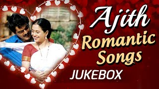 Ajith39;s Romantic Sings Jukebox  Tamil Songs Collection  Super Hit Romantic Songs