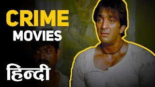 Top 10 Best Crime Movies of Bollywood in Hindi | List Portal