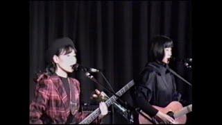 Nav Katze「ビルの中で遊んでいたら日が暮れなかった(Live at 静岡すみやオレンジ・ホール 1991/11/22)」