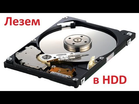 видео: Копируем данные с заклинившего hdd