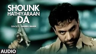 Babbu Maan : Mitran Nu Shounk Hathiyaran Da Full Audio Song | Hit Punjabi Song