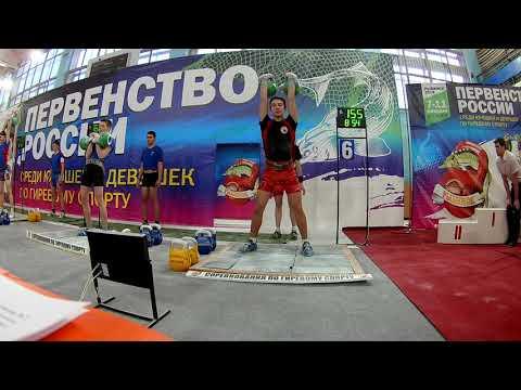 Эстафета. Команда Яросл. обл. Первенство России среди юношей 2018, Рыбинск