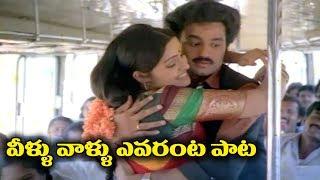 Seetarama Kalyanam Video Songs - Veellu vaallu evaranta - Balakrishna,Rajani