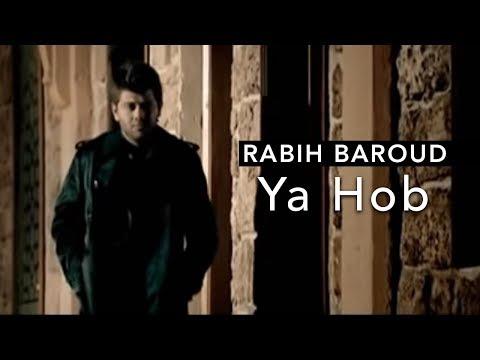 YA TÉLÉCHARGER RABI3 HOB BAROUD