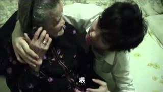 婆婆 - 青少年「長者友善」短片創作比賽入圍作品