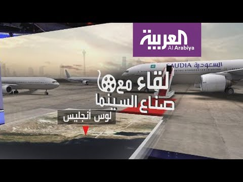 ما هي أبرز محطات جولة ولي العهد السعودي الأمير محمد بن سلمان  - نشر قبل 1 ساعة