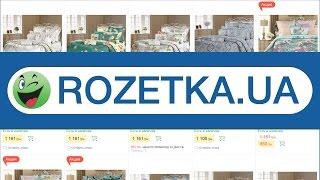 Постельное белье Зоряне сяйво евро купить недорого в интернет-магазине Rozetka.com.ua(, 2017-03-16T17:48:06.000Z)