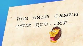 20 Ляпов и Упоротостей в Школьных Учебниках / Конкурс