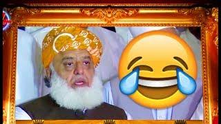Moulana Fazal Parody After Loosing Election
