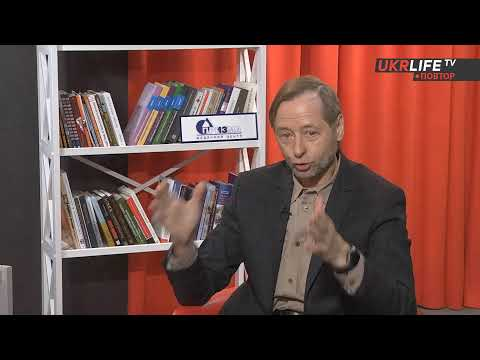Ефір на UKRLIFE TV 22.01.2020